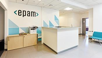 Офис компании EPAM